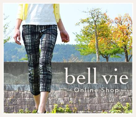 bell vie